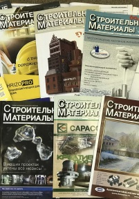 Архив 1989–2014